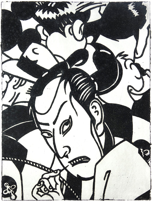 Untitled by Roger Shimomura - Davidson Galleries