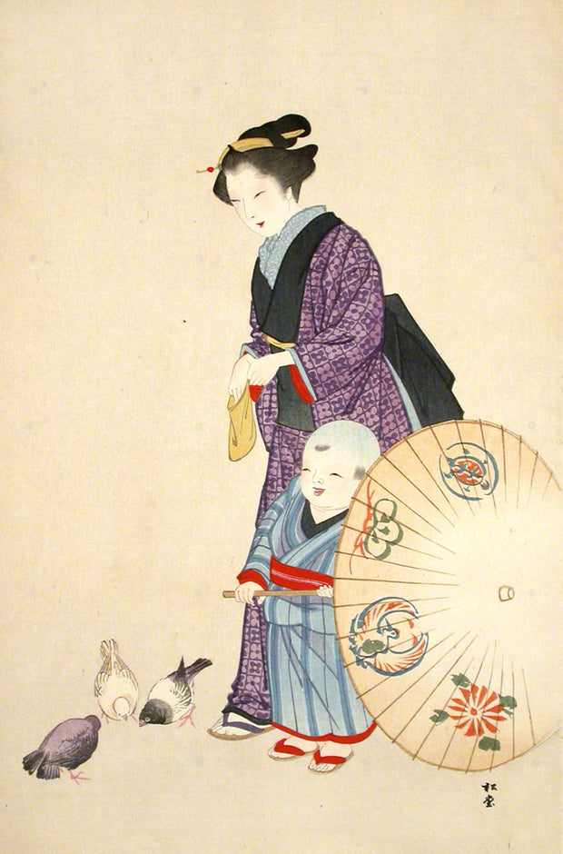 Nurse of Common People - Bunka (1804-17) by Yukawa Shodo - Davidson Galleries