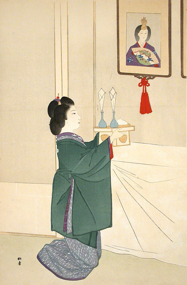 Girl of Kyoto or Osaka by Yukawa Shodo - Davidson Galleries
