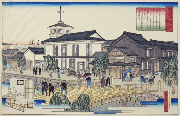 Yokohama Print by Artist Unidentified - Davidson Galleries