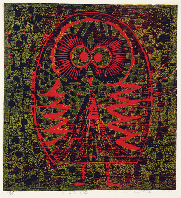 Owl by Artist Unidentified - Davidson Galleries