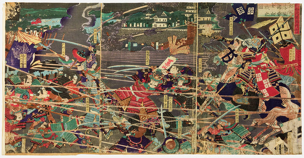 7th May 1615 - the Fall of Osaka Castle (元和元年五月七日 大坂落城諸勇士血戦ノ図) by Yoshitora Utagawa - Davidson Galleries