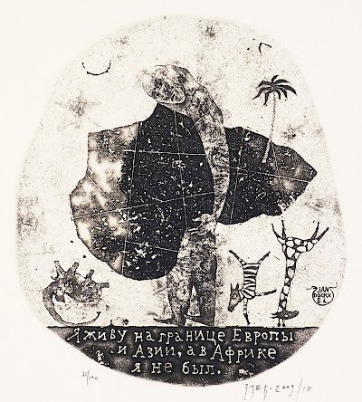 Africa (Ex Libris) by Vladimir Zuev - Davidson Galleries