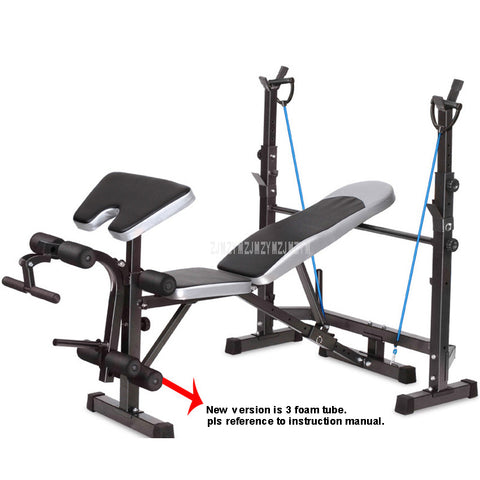 8 in 1 Function Fitness Weight Bench