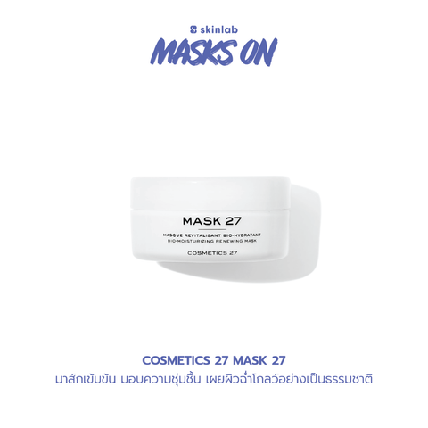 https://skinlabthailand.com/collections/cosmetics-27/products/mask-27