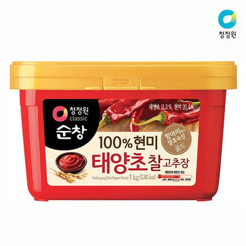 Hot pepperbean paste 100% 1kg| Chili pasta z hnědé rýže  100% 1kg|현미찰고추장