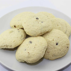 Chatila - Sugar Free Cookies - Vanilla Chip - 8 Count - Low Carb Canada - 1