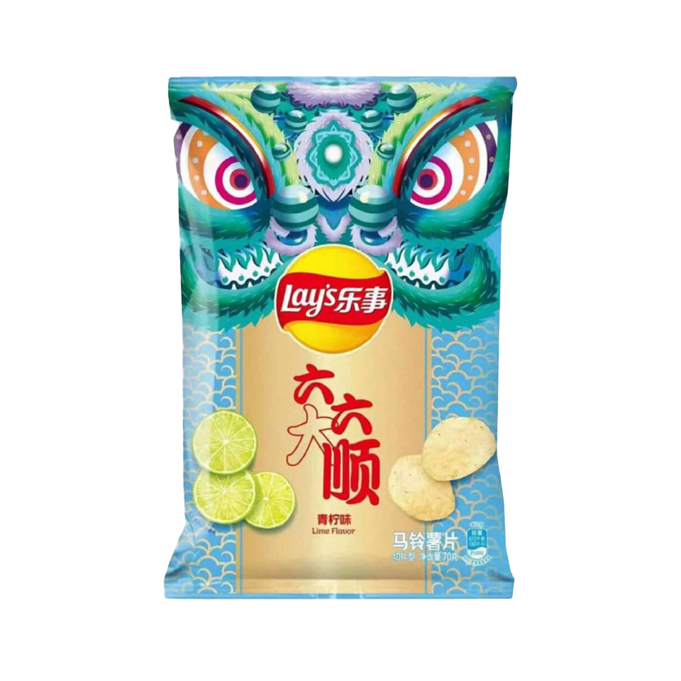 Lays China - Lime Potato Chips (70g)