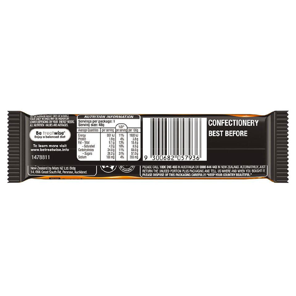 Mars - 200% Caramel Chocolate Bar (48g)