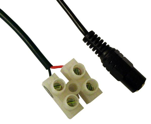 Male DC Power Supply Cord - 7 Inch