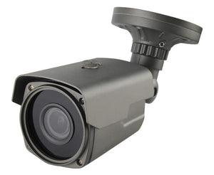 5MP IP H.256 Bullet Security Camera, IP66, 3.7-13.5mm Vandal Bullet Lens, Gray Color