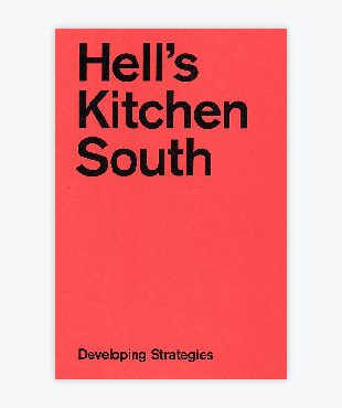 Hell's Kitchen South