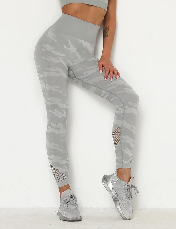 Seamless Hollow Out Camouflage Yoga Pants