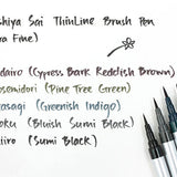 Akashiya Sai ThinLine Brush Pen - M.Lovewell