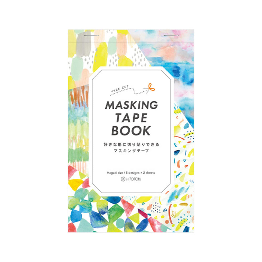 Masking Tape Book - Paint
