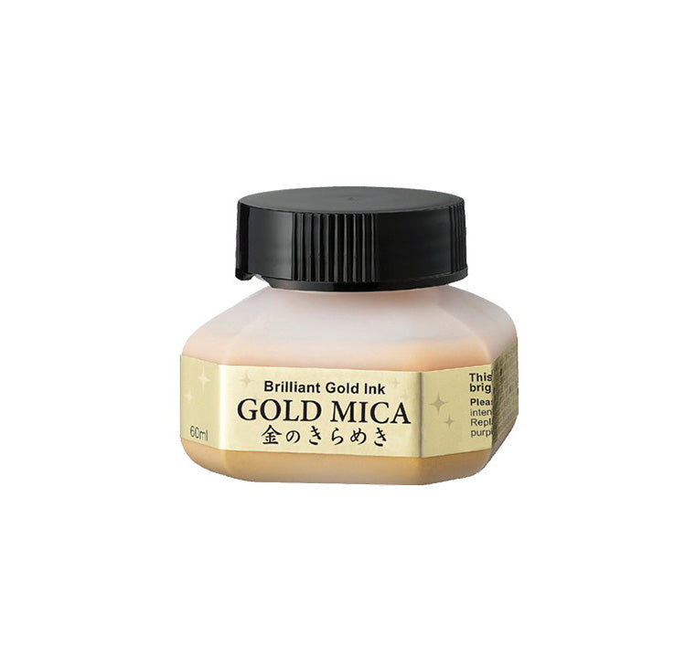 Gold Mica Ink