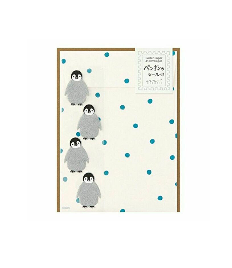 Penguin Letter Set