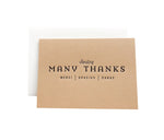 Multi Thank You Boxed Card Set of 6