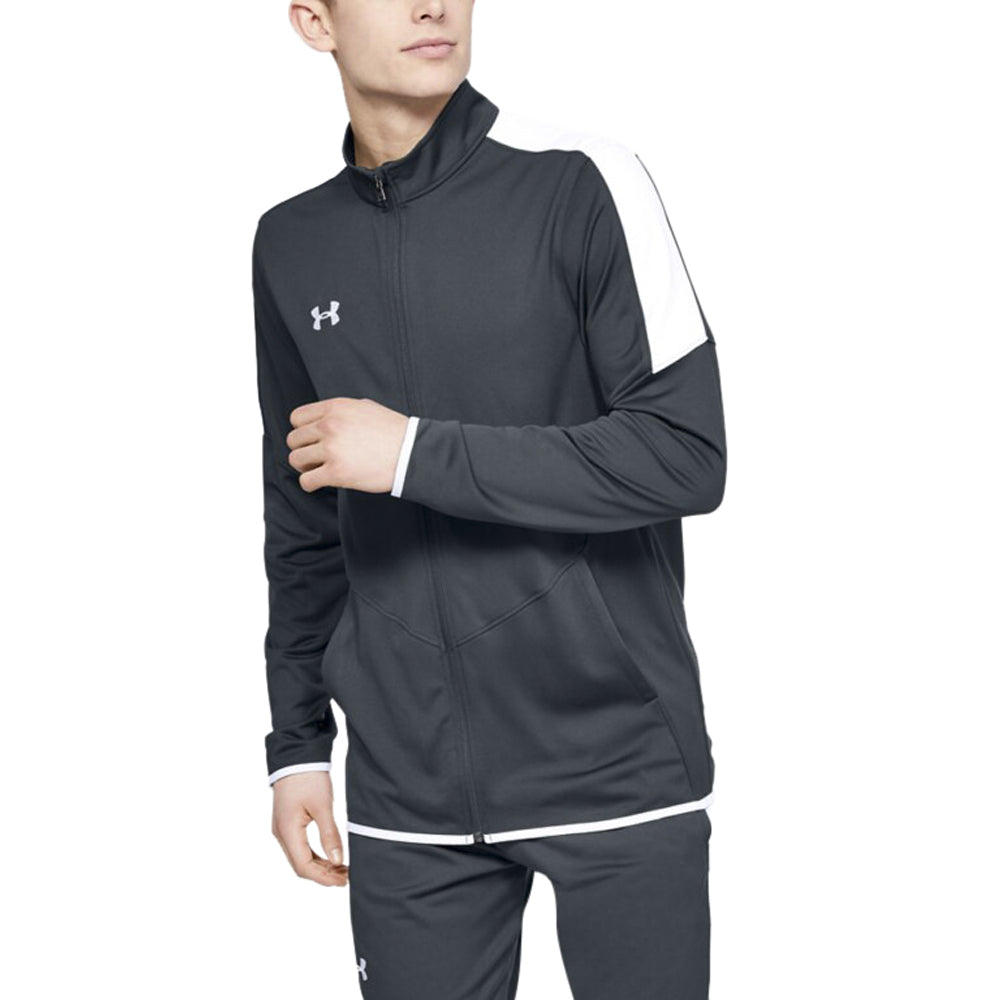 Under Armour Men's Steel Light Heather Rival Knit Jacket