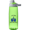 1512001075-camelbak-light-green-chute-bottle
