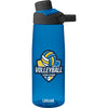 1512001075-camelbak-blue-chute-bottle
