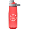 1512001075-camelbak-coral-chute-bottle