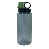 511-nalgene-charcoal-go-bottle