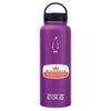 pc10040-penguin-cold-purple-bottle