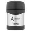 thermos-light-grey-food-jar