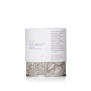 Advanced Nutrition Programme  Skin Accumax™