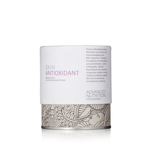 Advanced Nutrition Programme™ Skin Antioxidant