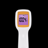 Supearior™ Infrared Thermometer