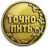 Russian language purse for coins replica gold coins set metal Feng Shui