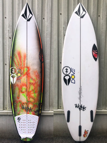 "5'8"" OK for Shun Murakami USED 42619"