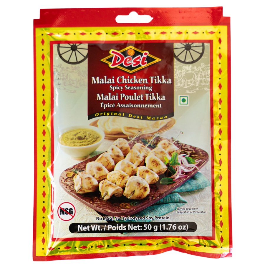 Malai Chicken Tikka. Spicy seasoning. NO MSG