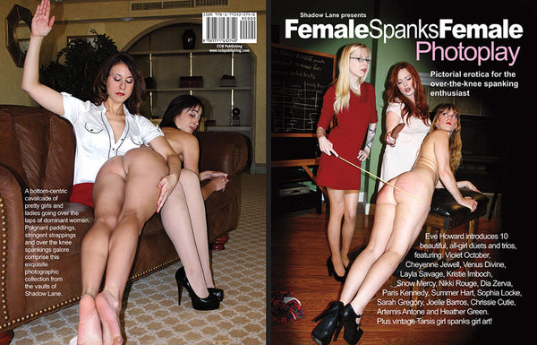 eve howard spanking party - Announcing a new spanking magazine from Shadow Lane
