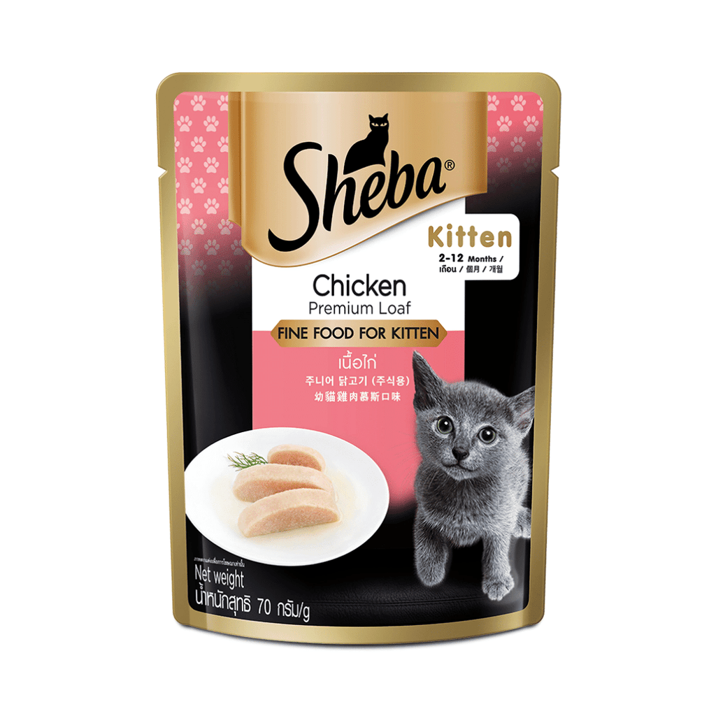 Sheba Premium Wet Cat Food - Chicken Loaf for Kittens  (70g x 12 Pouches)