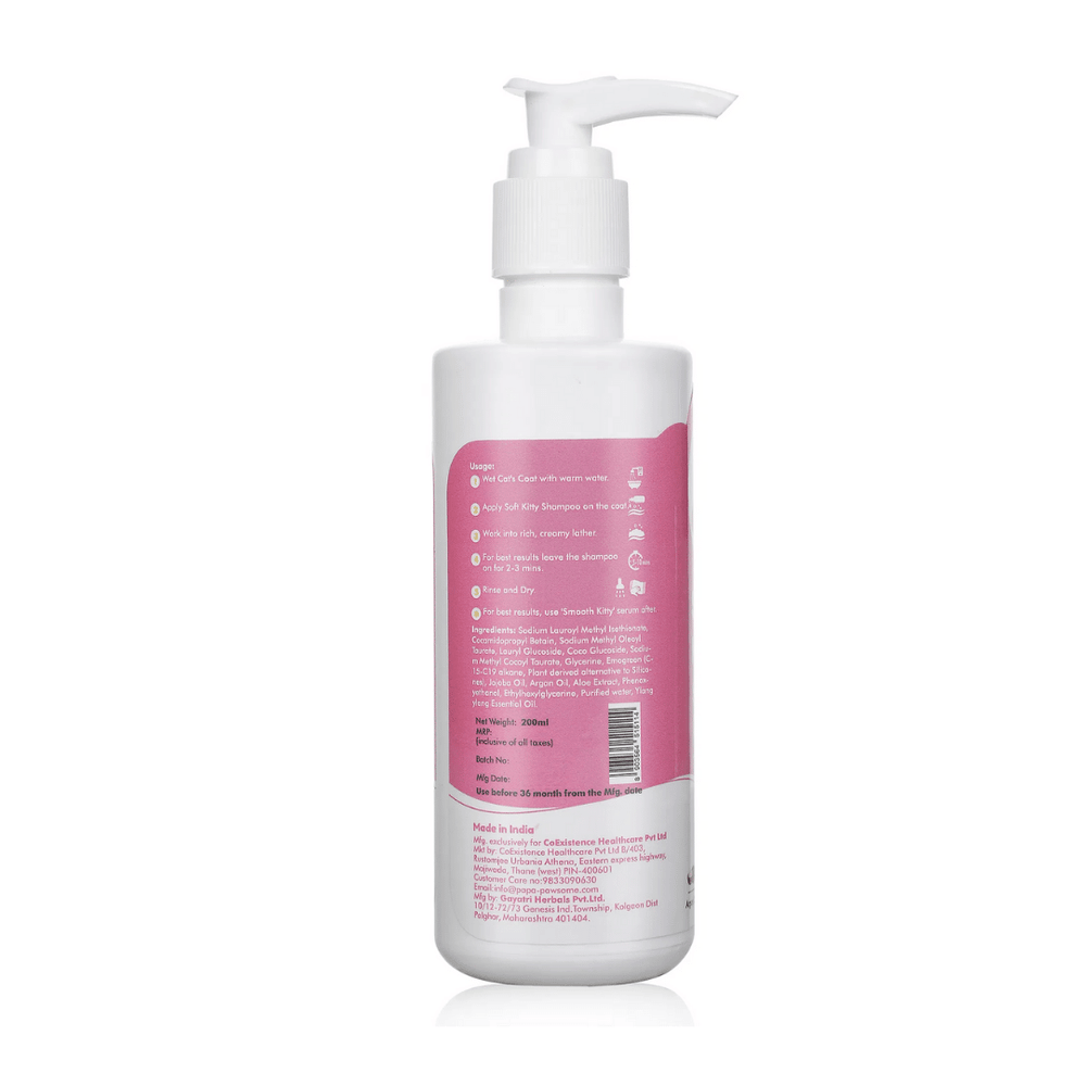 Mama Meow Soft Kitty Shampoo With Conditioner (200ml)