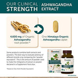 [product_id] - Adrenal Extracts, Drugstore, Himalaya - Wellica