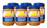 [product_id] - Grocery, SunButter, virus buster - Wellica