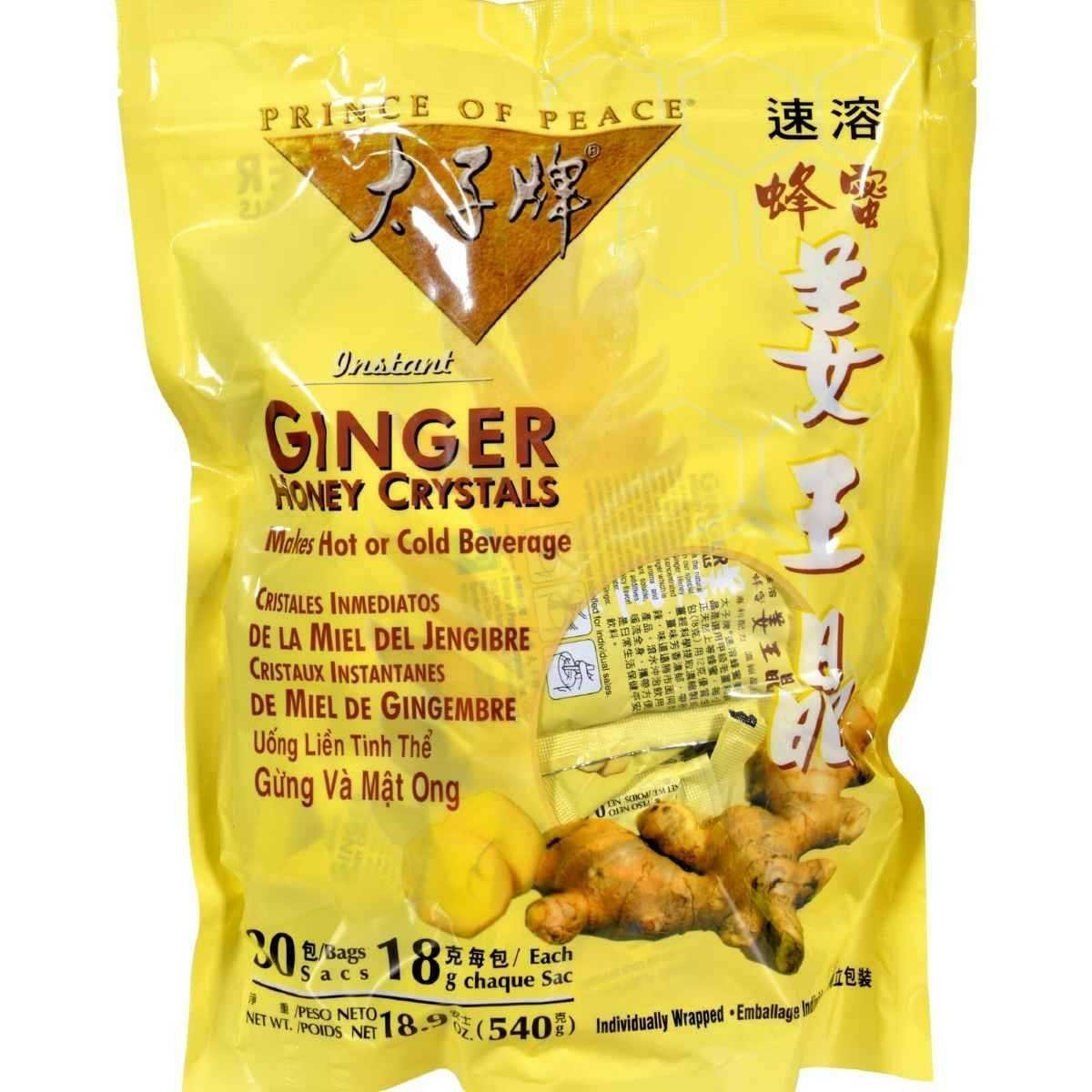 Prince of Peace Ginger Ginger Honey Crystals 30 (0.63 oz.) (a) - 2pc, [wellica]
