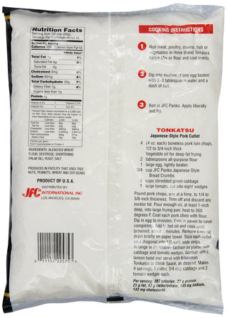 JFC Panko Bread Crumbs, 12-Ounce Packages (Pack of 6), [wellica]