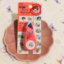 Load image into Gallery viewer, Mizutama Petit Deco Tape Pink Cute Characters