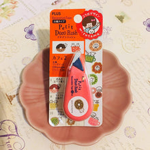 Load image into Gallery viewer, Mizutama Petit Deco Tape Pink Desserts