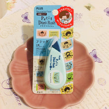 Load image into Gallery viewer, Mizutama Petit Deco Tape Blue Cute Characters
