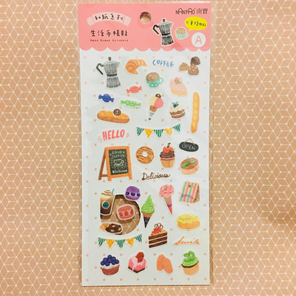 NanPao Dessert Food Masking Sticker Sheet