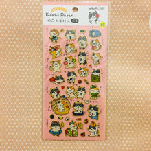 Load image into Gallery viewer, NanPao Kraft Paper Cat Sticker Sheet C