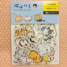 Load image into Gallery viewer, BERG Zakka Cat Sticker Flake Pack