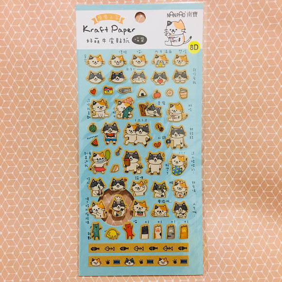 NanPao Kraft Paper Cat Sticker Sheet D