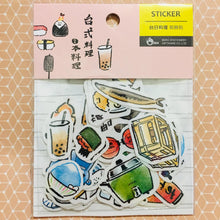 Load image into Gallery viewer, BERG Zakka Asian Aesthetic Sticker Flake Pack